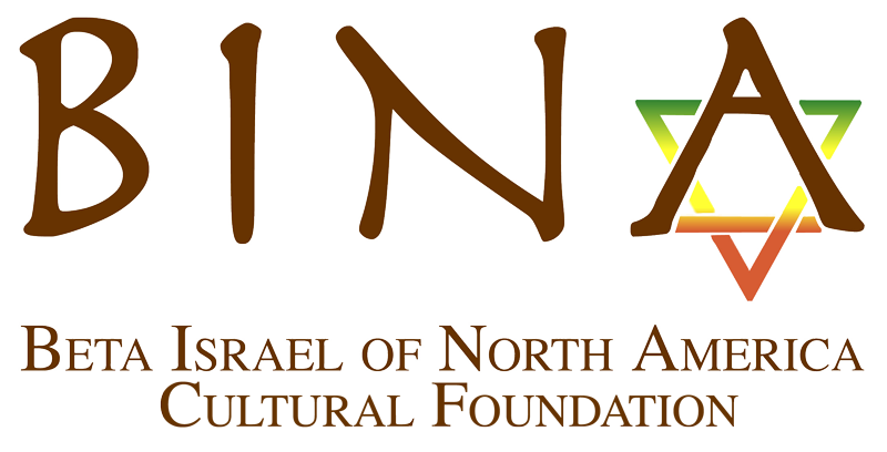 Beta Israel of North America Cultural Foundation